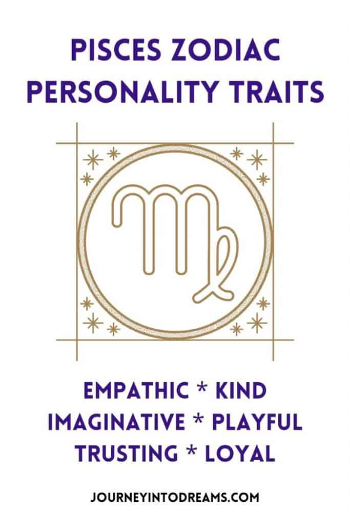 pisces positive personality traits
